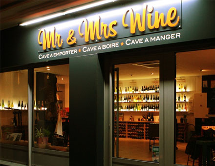 File7 s'invite chez Mr&Mrs Wine DR